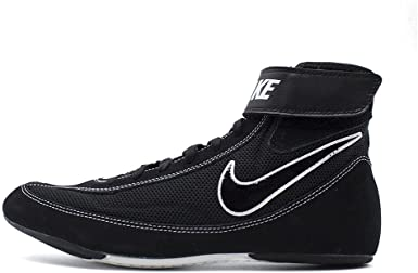 Nike Speedsweep VII Boxing Shoes